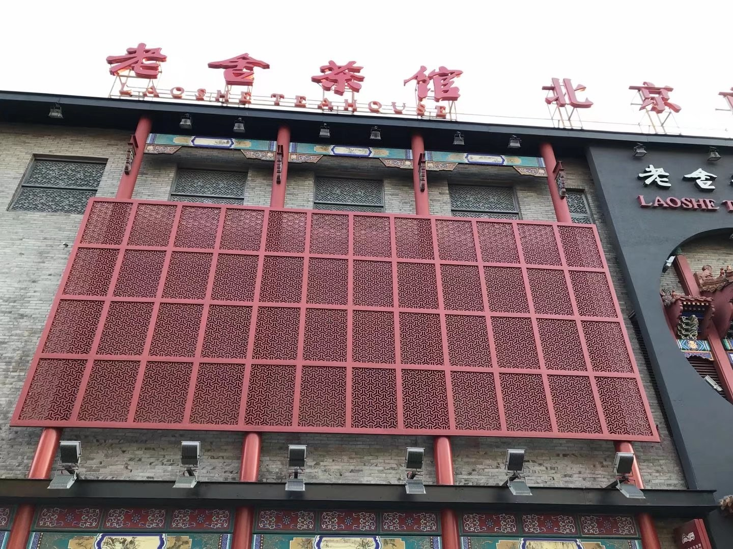 china latest news about Aluminum facade decoration project in Beijing, China