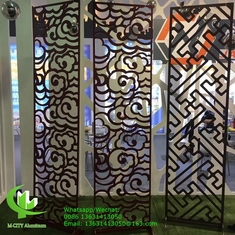 Aluminum laser cut screen panel sheet for fence decoration perforated screen panel