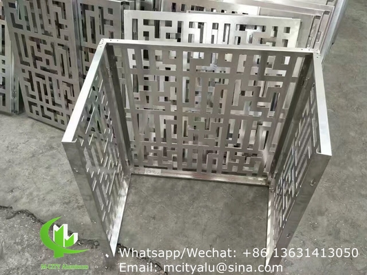 China hollow perforated air ac cover aluminum laser cut cnc aluminum screen sheet for wall cladding  decoration supplier