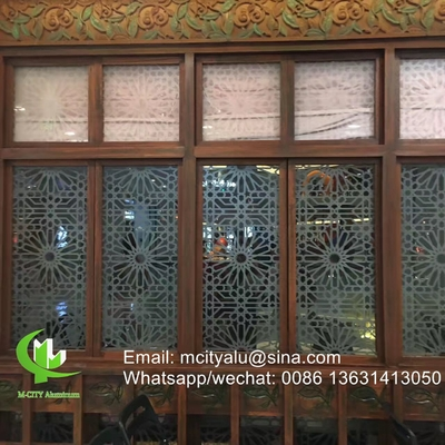 China Aluminum perforated sheet for window screenl panel with 2mm thickness laser cut screen supplier