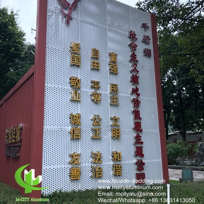 Powder coated white Metal aluminium sheet facade cladding for facade exterior cladding