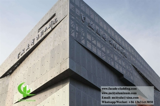 Perforated aluminum sheet formed cladding panel metal solid panel