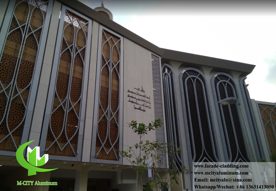 Architectural aluminum facade cutting patterns for mosque Islam