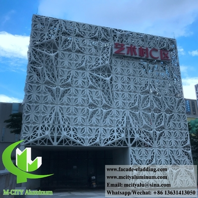 China 3D shape Perforated wall cladding aluminum metal sheet anti rust metal screen supplier