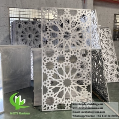 China Islam design metal facade aluminium wall cladding with perforated patterns powder coated supplier