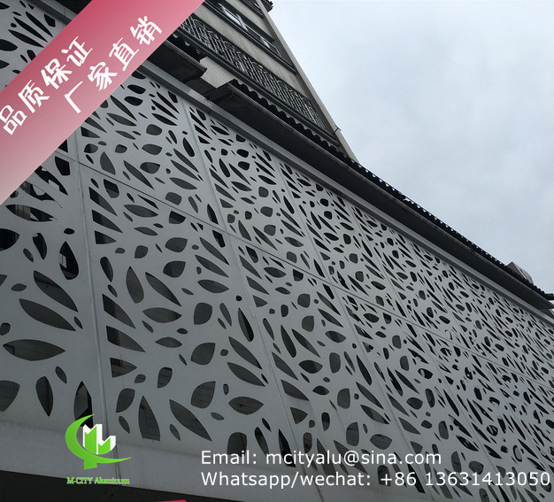 Aluminum perforated wall panel for curtain wall facade cladding wall panel with outside use hollow design