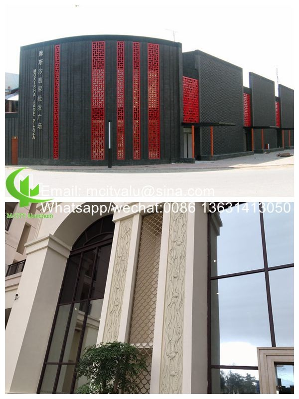 Aluminum Perforated Wall Panel For Curtain Wall Facade