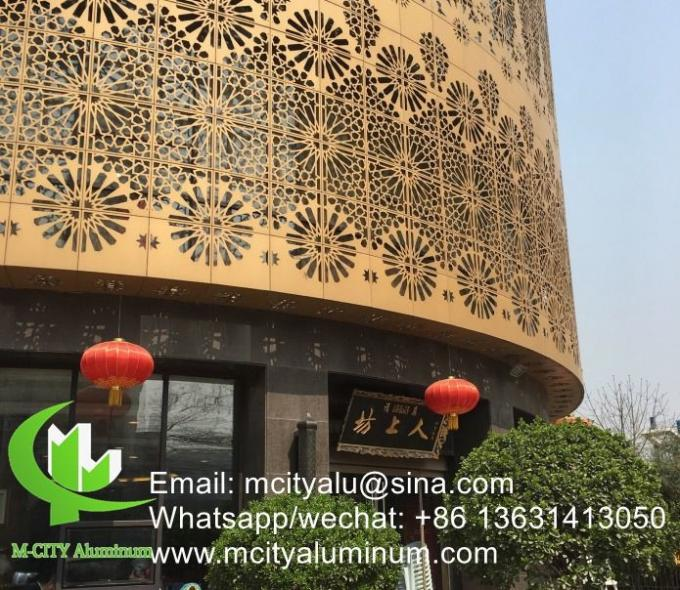 Exterior Metal patterned aluminum facade wall cladding metal curtain wall